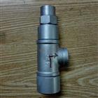 CS14FH/CS44FH液體膨脹式蒸汽疏水閥