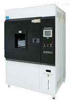 ZT-CTH-1000X氙灯老化箱