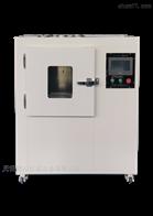 TRLH-300空气老化试验箱