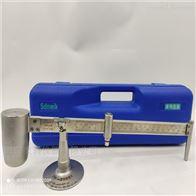 XYM石油钻井液不锈钢液体密度计