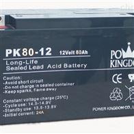 PK80-12三力蓄电池PK系列报价