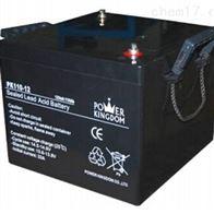 PK110-12三力蓄电池PK系列技术应用