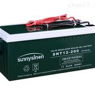 12V200AH赛能蓄电池SNT12-200现货