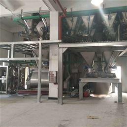 北京兽药粉剂、预混剂全自动生产线