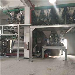 合肥信远北京兽药粉剂设备生产线