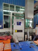 焊接件加工粉尘清理集尘机