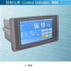 R56工控儀表寧波LED顯示儀表柯力稱重儀表