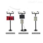 RS-QXZN-M氣象環境監測
