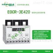 韩国施耐德原三和EOCR-TEL电动机保护器