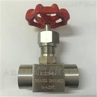J61W承插焊针型阀