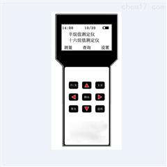 131-1131柴油十六烷值测定仪