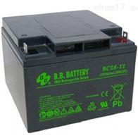 BC28-12台湾BB蓄电池BC系列现货