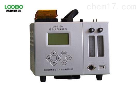 LB-6120B综合大气采样器恒温、双路、电子