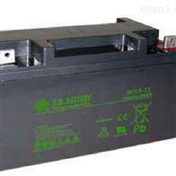 BC65-12台湾BB蓄电池BC系列区域代理