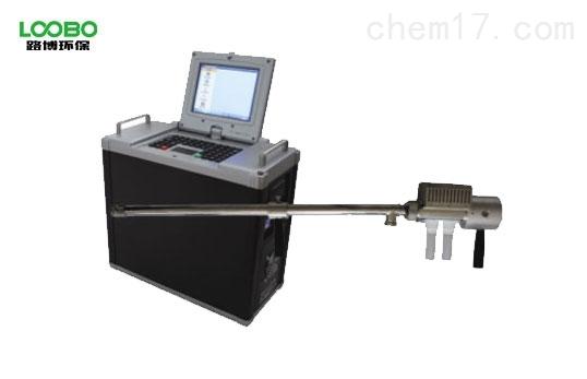 LB-7015Z便携式紫外吸收烟气监测系统