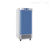 MGC-250BP-2光照培养箱-智能可编程