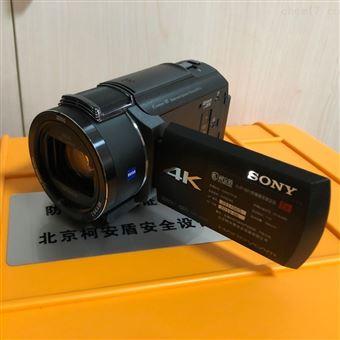 KBA7.4煤安证矿用防爆摄像机