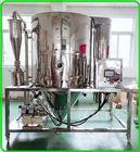 QUN-ZL-10L陶瓷造粒噴霧干燥機
