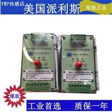 TM0302派利斯保护表涡流振动传感器TM900-G00