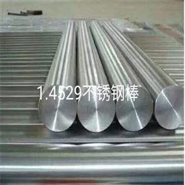 加工定制 1-100253MA不锈钢棒 江苏泰普斯