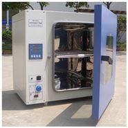 智能型高溫鼓風干燥箱