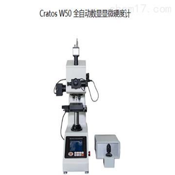Cratos W50全自动数显显微硬度计