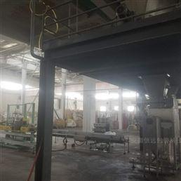 大量元素水溶肥(粉剂)生产线