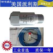 原装美国进口派利斯加速度传感器TM0782A