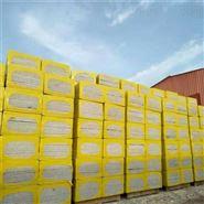 半自动氧化镁保温板生产线 水泥匀质板设备