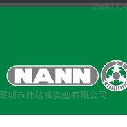 Simon Nann SPANNEINHEIT HPZ 11 工件夾具