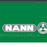 Simon Nann SPANNEINHEIT HPZ 11 工件夹具