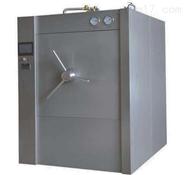 MZMQ21-0.36SZ电加热脉动真空灭菌器价格