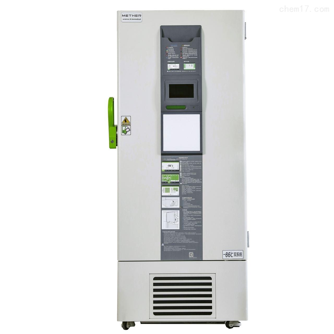 METHER系列-86/-150℃超低温保存箱