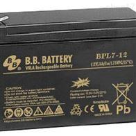 BPL7-12台湾BB铅酸蓄电池BPL系列