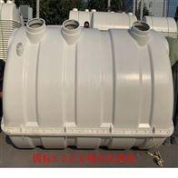 0.5 0.87 1 1.5 2 2.5立方鑫城 玻璃鋼模壓化糞池