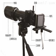 LB-801林格曼數碼測煙望遠鏡