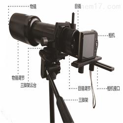 LB-801林格曼数码测烟望远镜