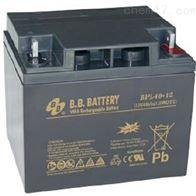 BPL40-12台湾BB蓄电池BPL系列全国联保