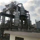 二手30吨四效钛材蒸发器