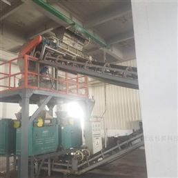 山东青岛水溶肥全自动生产线