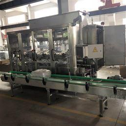 安徽信远液体肥料生产线设备