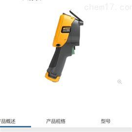TiS60+美国福禄克Fluke热像仪