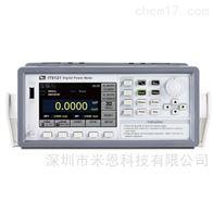 IT9121/9121H/9121C/9121E艾德克斯 IT9121系列 功率分析仪