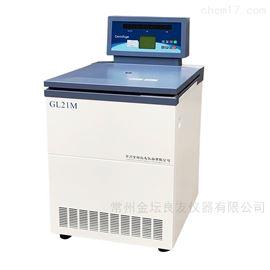 GL-10M立式冷冻离心机