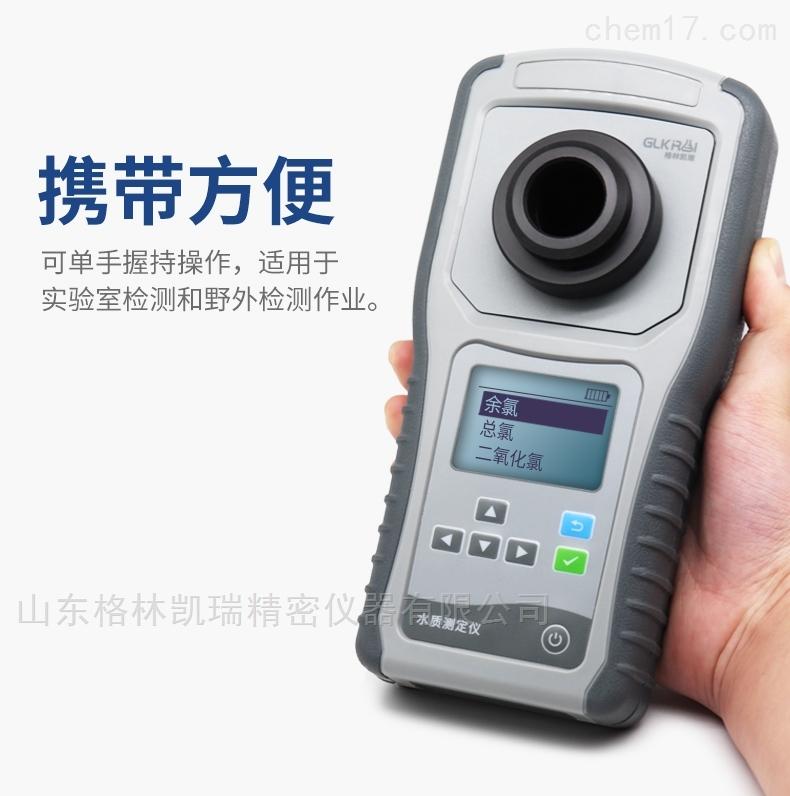 cod测定仪厂家现货直销,化学需氧量分析仪供应,全国顺丰包邮