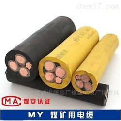 矿用橡套电缆MCP-合格采煤机电缆