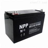 耐普蓄电池NP12-100 12V100AH尺寸及规格