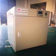 电热隔水式恒温培养箱使用说明50L