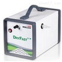 德国  WELCH 隔膜泵Dryfast ECO