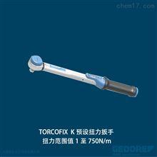 TORCOFIX kgedore吉多瑞工具2201429可调扭力扳手